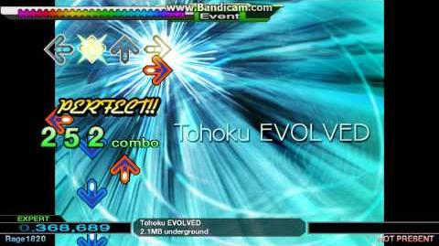 Tohoku EVOLVED SINGLE EXPERT