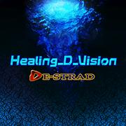 Healing-D-Vision (DDR X2)