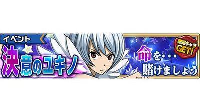 Yukino event