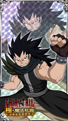 Gajeel - Steal card