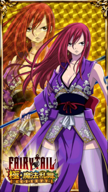 Erza - Robe of Yuen card
