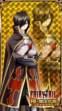 Rogue - Shadow Dragon card