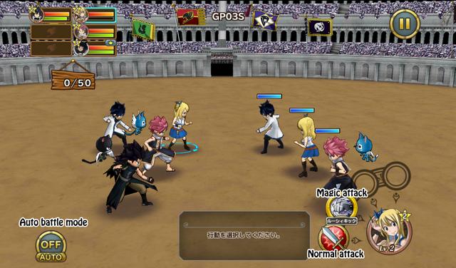 File:Battle manual0.png