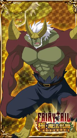 File:Elfman - Beast Soul card.jpg