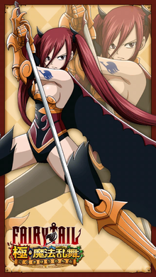 Erza - Flame Empress Armor card