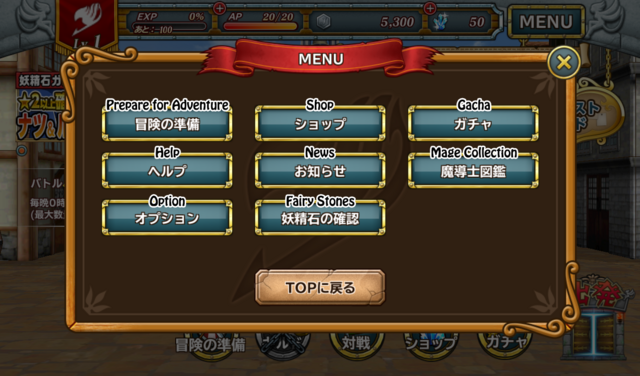 File:Menu0 translated.png