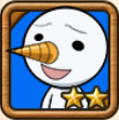 File:Plue rare 2.png