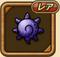 Seed rare purple