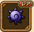 File:Seed rare purple.png