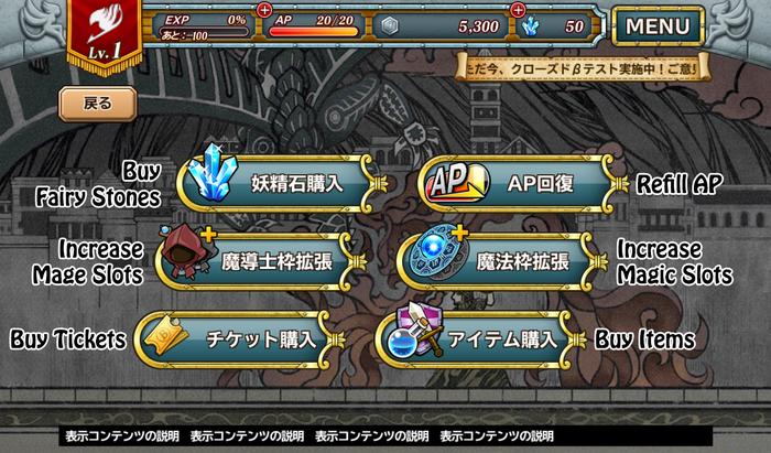 Menu3 translated