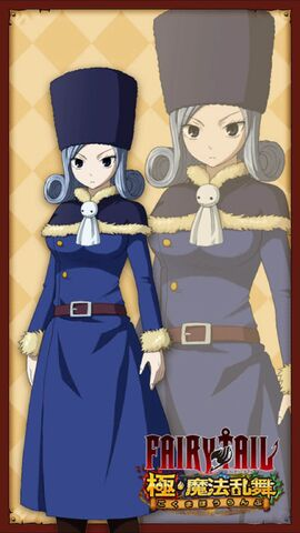 File:12. Juvia element 4 card.jpg