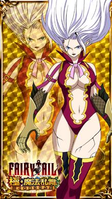 Mirajane - Satan Soul card