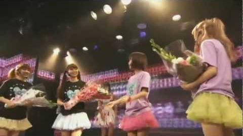 【DR革命】26. 卒業式・愛川こずえ卒業 Aikawa Kozue Graduation
