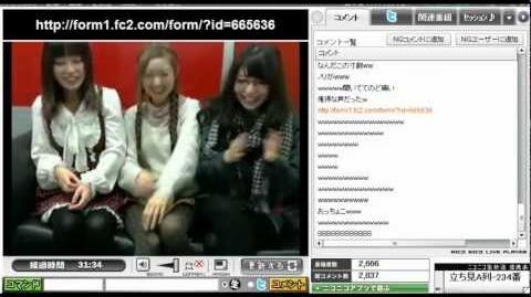 第35回目★DANCEROIDing 2012.2.26