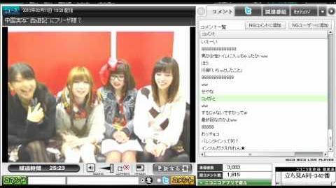 第33回目★DANCEROIDing 2012.2.12