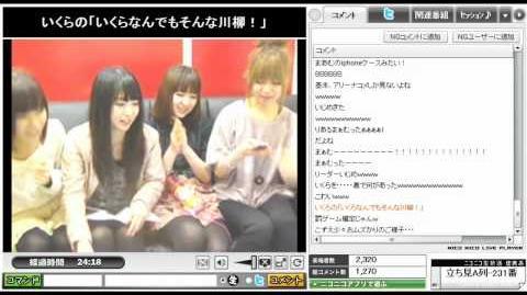 第44回目★DANCEROIDing 2012.5.1