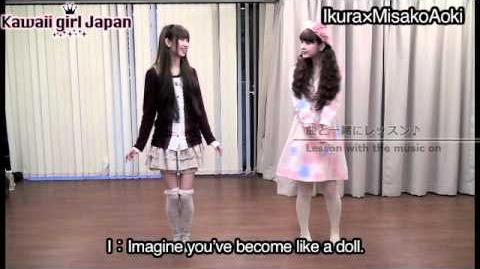 【いとくとら(いくら)×青木美沙子】〜Decoration & Dance〜 Part 3