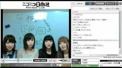 第50回目★DANCEROIDing 2012.6