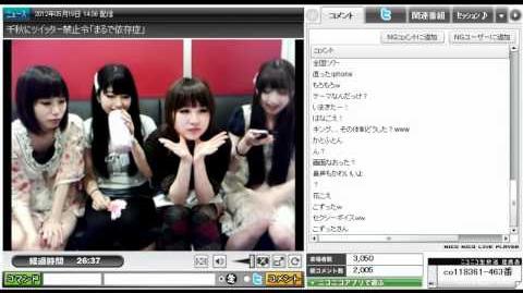 第46回目★DANCEROIDing 2012.5.20