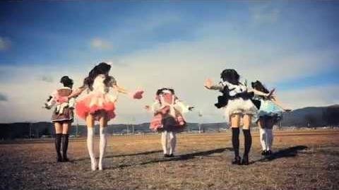 【DANCEROID】First Kiss! (Dance Shot Ver.)