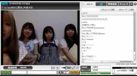 第59回目★DANCEROIDing 2012.8.19