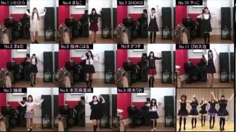 【候補生全員】DANCEROIDオーディションダンス動画 2012.10.15