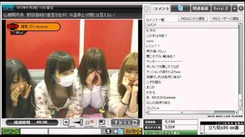 第31回目★DANCEROIDing【重大発表あり!?】 2012.1