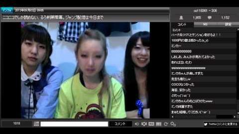 第61回目★DANCEROIDing 番外編 2012.9