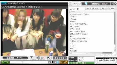 PREVIEW 第37回目★DANCEROIDing 【ツアー新情報有り!!】 2012.3
