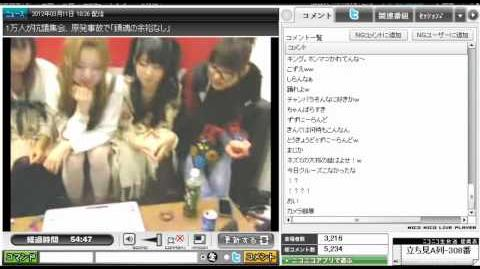 PREVIEW 第37回目★DANCEROIDing 【ツアー新情報有り!!】 2012.3.11