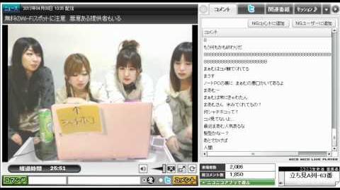 第41回目★DANCEROIDing 2012.4.9