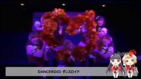 【アキバ大好き!祭り】DANCEROID 「Dancing Day, Dancing Night」を歌って踊ってみた 2013.7.28-0