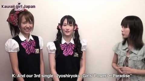 【アイドル好きが止まらない!!~Can't Stop Loving Idols!!~】第6回-0