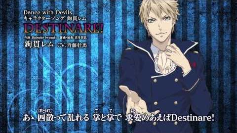 Dance With Devils Character Single 1 Rem Kaginuki