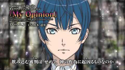 Dance With Devils Character Single 6 Roen