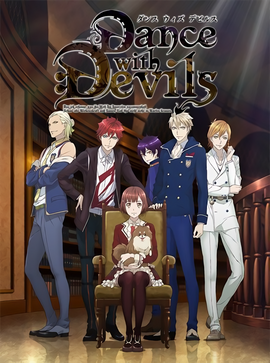 Dance with Devils (2)