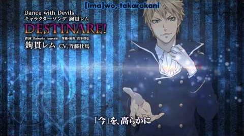 "Dance with Devils, Character Song PV - ""Destinare!"" -Rem Kaginuki (CV-Saitou Souba)- +SUB CC"