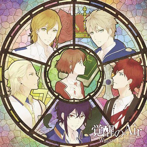 File:Kakusei no Air Anime.jpg
