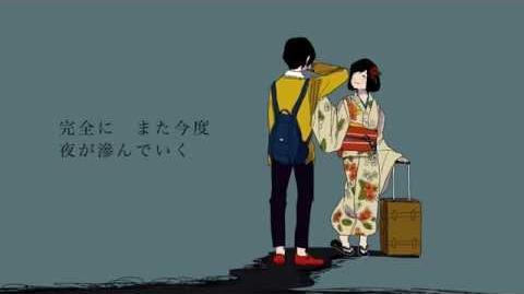 いかないで Ikanaide 【まふまふ Mafumafu】