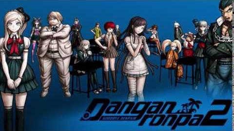 Hope's Breaking Noise 2 - Super Danganronpa 2 Soundtrack