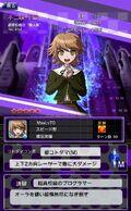 Danganronpa Unlimited Battle - 454 - Chihiro Fujisaki - 5 Star