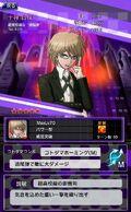 Danganronpa Unlimited Battle - 470 - Byakuya Togami - 5 Star