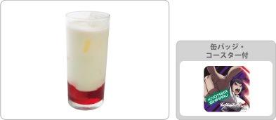 File:Dr1 cafe collab drink (5).png