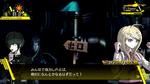 DRV3 - Character Trailer 1 Screenshot (Japanese) (2)