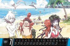 Danganronpa 3 Despair Arc 2017-2018 Calendar - 07 July 2017