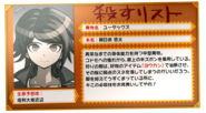 Hit List Yuta Asahina (JP)