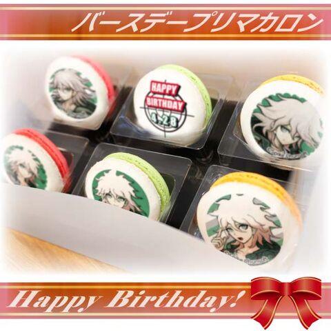 File:Priroll Nagito Komaeda Macarons.jpg