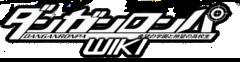 Angielskie Logo Daganronpy wiki