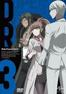 DR3 regular cover side future 2