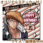 Priroll Mondo Owada Sticker
